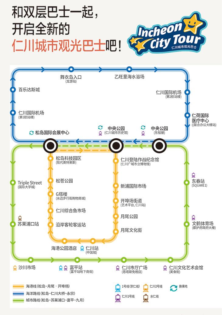 인천시티투어리플렛-중문-저용량-3.jpg
