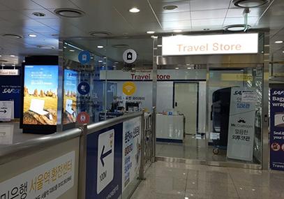 SAFEX行李配送服务预订_韩国旅游在线预订优惠-韩游网
