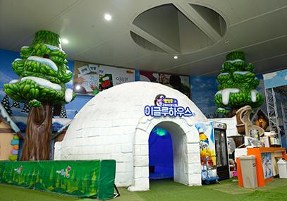 京畿道熊津蒲蕾乐园娱乐城预订_韩国室内滑雪_韩游网