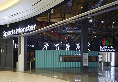 运动萌兽Sportsmonster主题乐园-高阳店