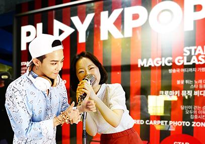 济州岛PLAY K-POP博物馆门票在线预订优惠-韩游网