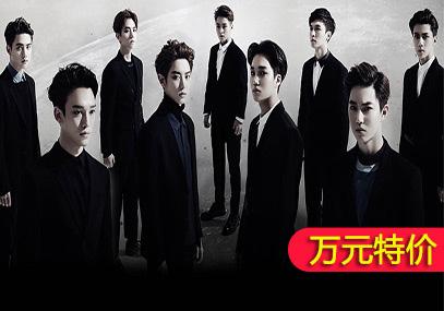 EXO PLANET #2 The EXO'luXion全息演唱会门票在线预订优惠-韩游网