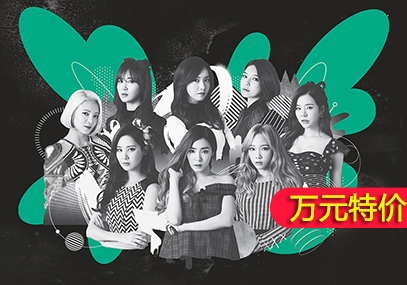 少女时代Phantasia全息演唱会门票在线预订优惠-韩游网