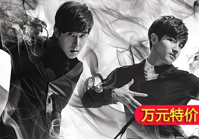 TVXQ_东方神起全息演唱会门票在线预订-韩游网
