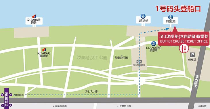 交通图2.png