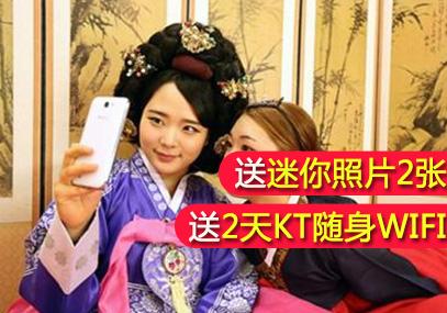 韩国古馆韩服摄影写真明洞店在线预订-韩游网