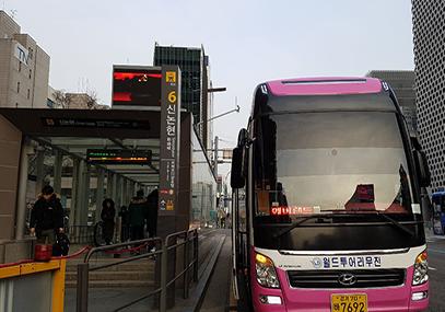 首尔-爱宝乐园直通往返大巴_在线预订-韩游网