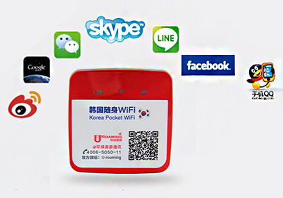 韩国无线_随身WIFI在线预订_EGG租赁_韩游网