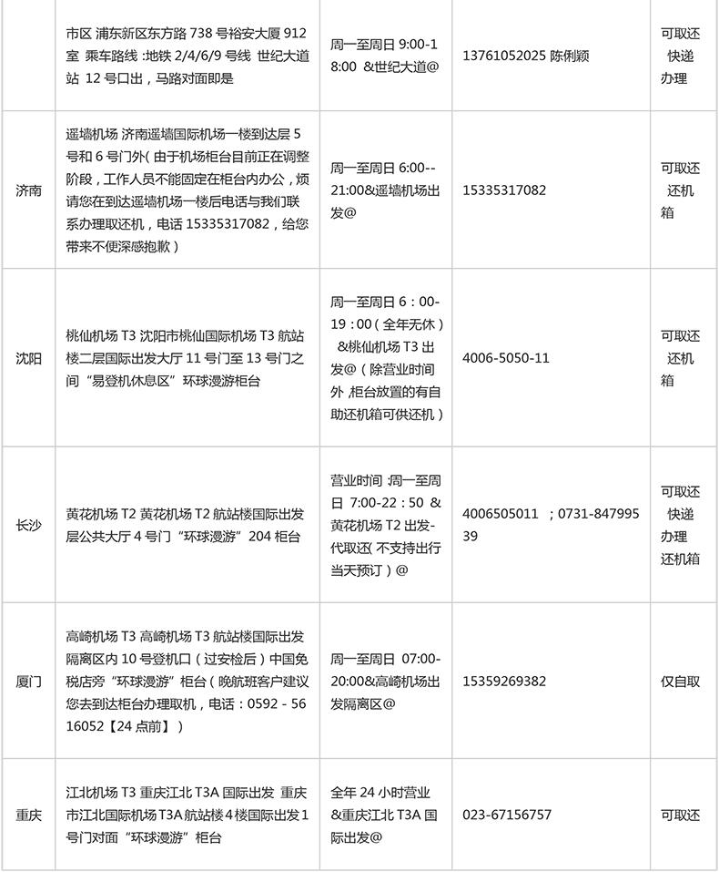 文字文稿1-2.jpg