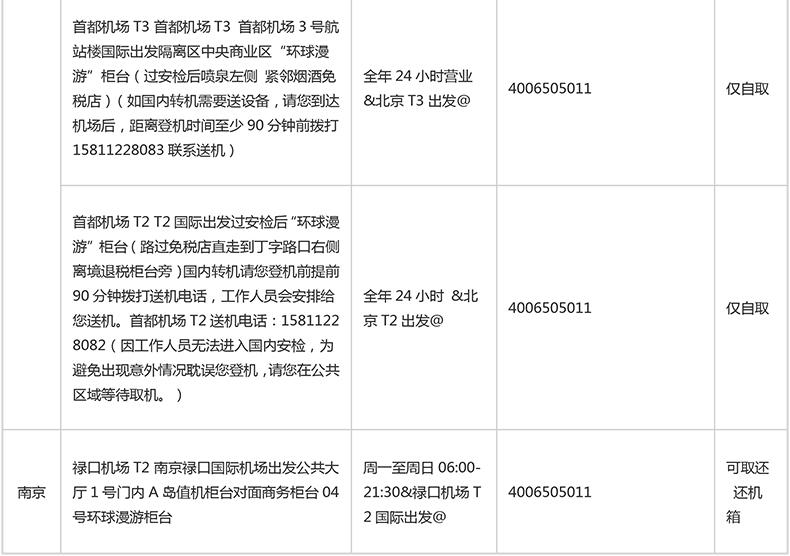 文字文稿1-5.jpg