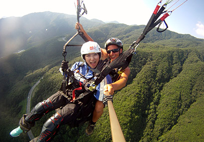 韩国杨平PARALOVE滑翔伞在线预订-韩游网