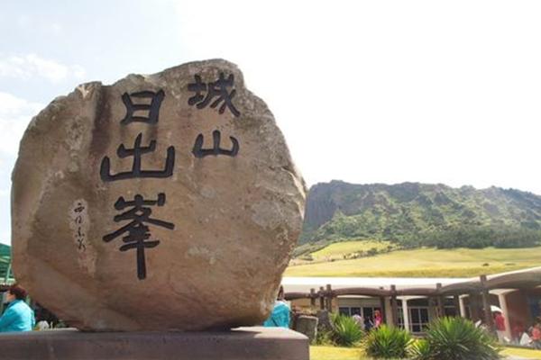 济州岛当地一日游_济州岛导游包车_济州岛泰迪熊博物馆-韩游网