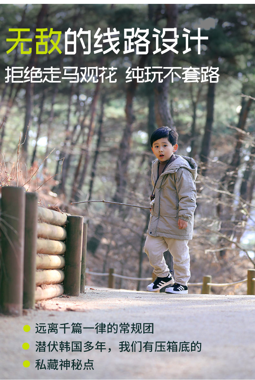 清州一日游详情的_05.jpg