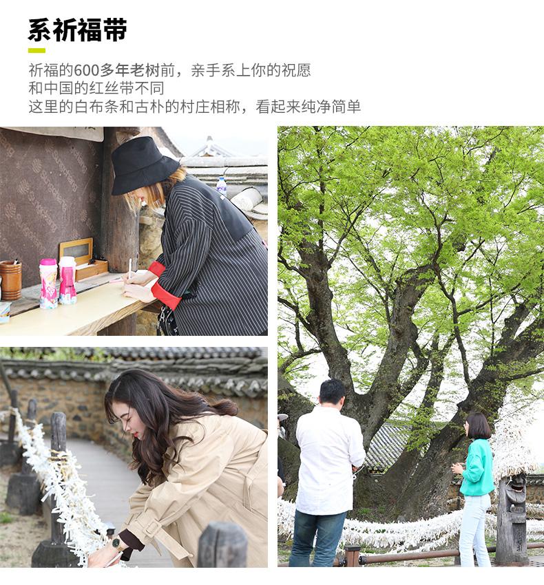 安东一日游-详情页7.jpg