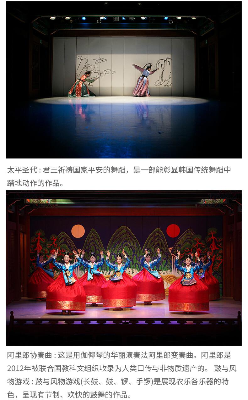 韩国之家-详情页_09.jpg