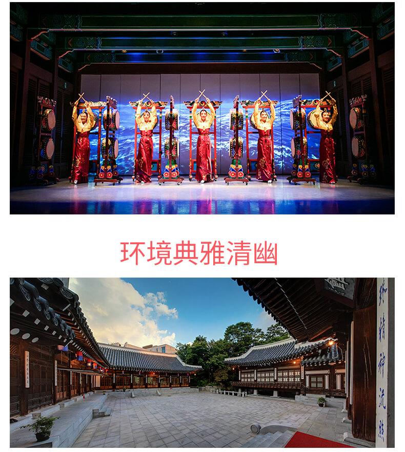 韩国之家-详情页9.jpg