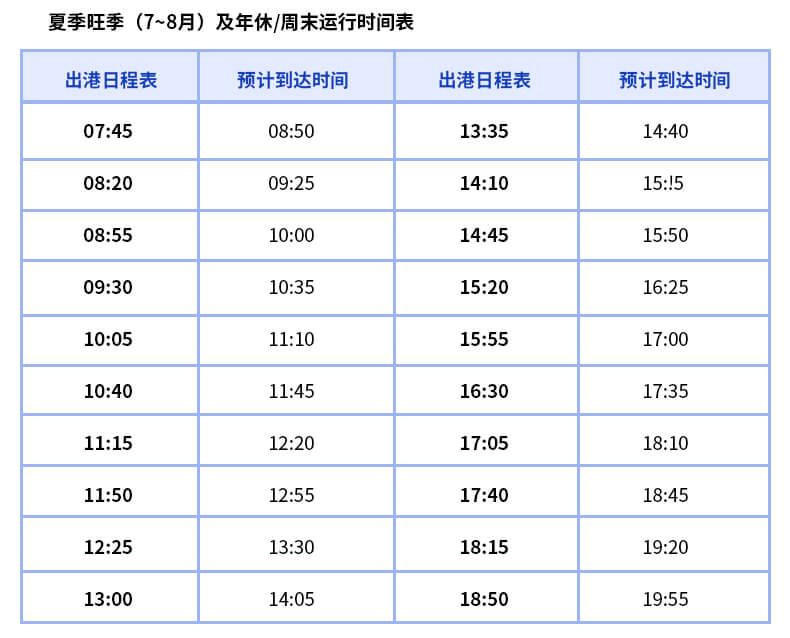 济州岛西归浦潜水艇-详情页_09.jpg
