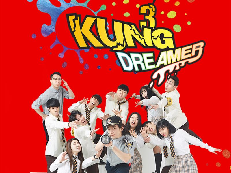【弘大】街舞KUNG第3季《Dreamer》_在线预订-韩游网
