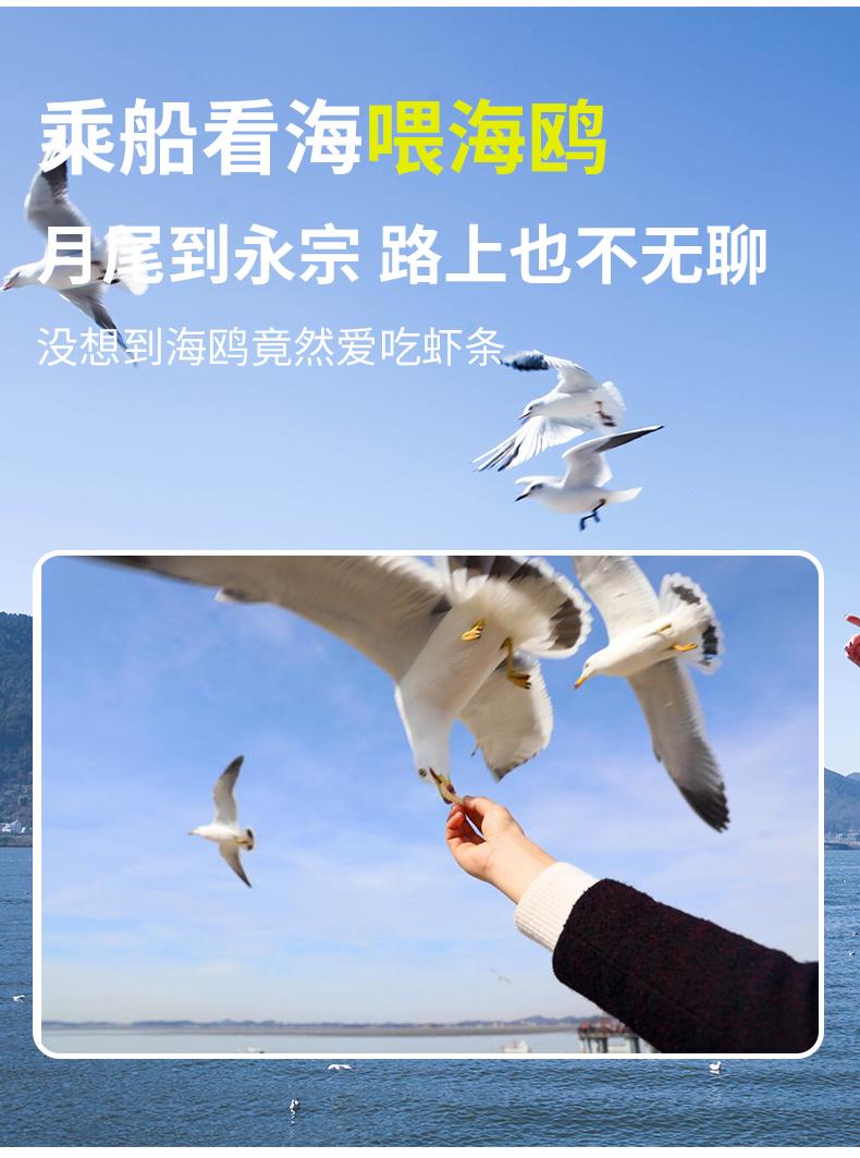 仁川一日游-详情页_08.jpg