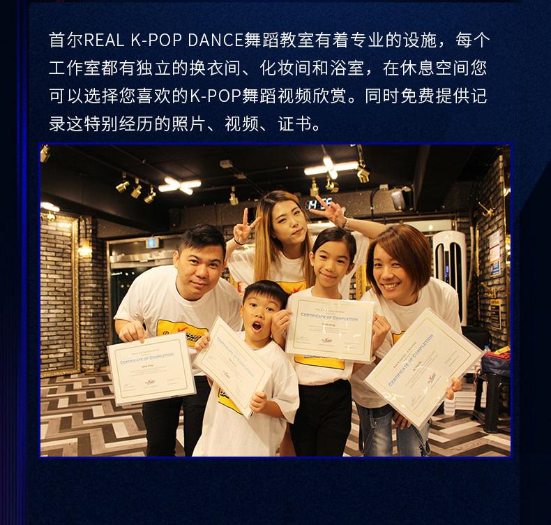舞蹈教室(1)_06.jpg