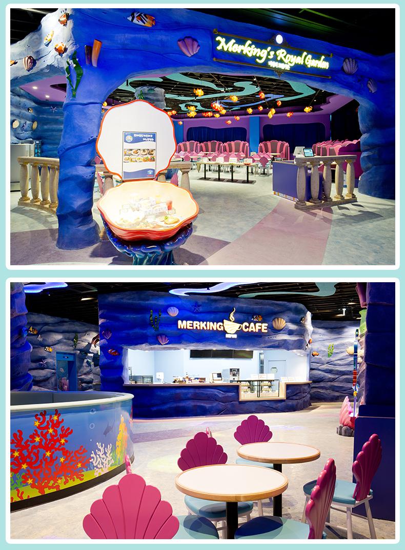 乐天世界儿童主题乐园-海底王国-详情页_10.jpg