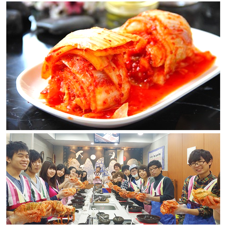 首尔泡菜文化体验-详情页_03.jpg