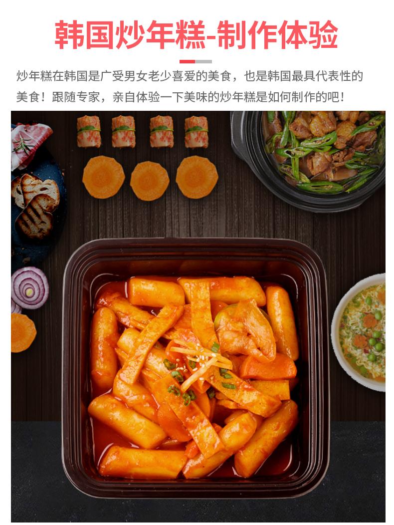 首尔泡菜文化体验-详情页_04.jpg