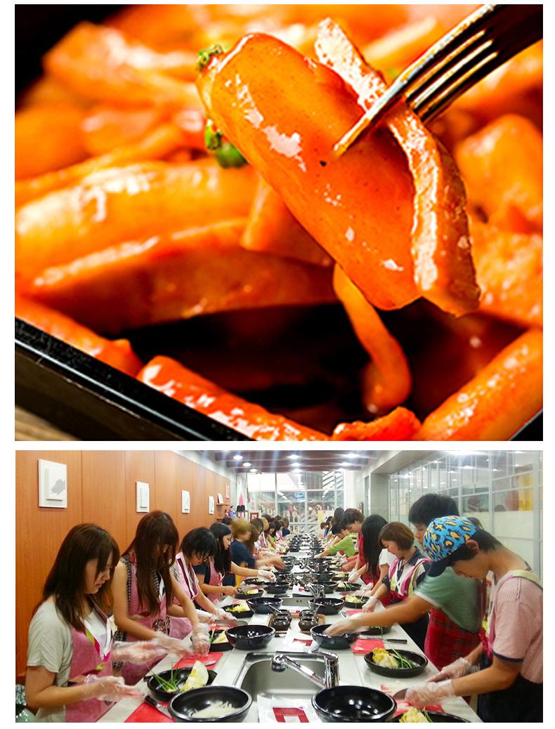 首尔泡菜文化体验-详情页_05.jpg