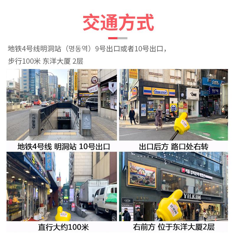 首尔泡菜文化体验-详情页_09.jpg