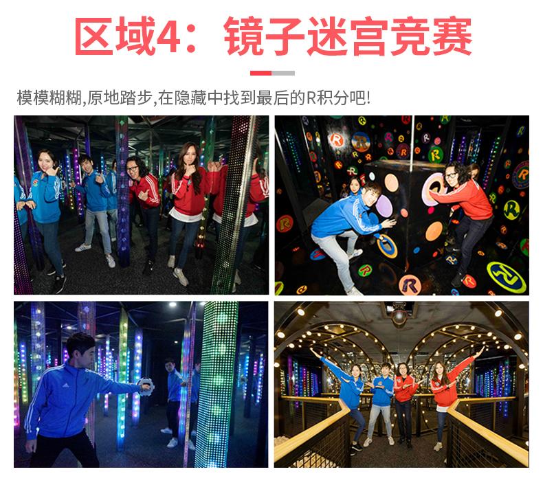 首尔Running-Man主题体验馆-详情页_07.jpg
