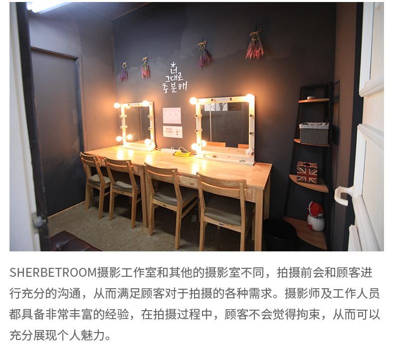 首尔SHERBETROOM摄影工作室-详情页_02.jpg
