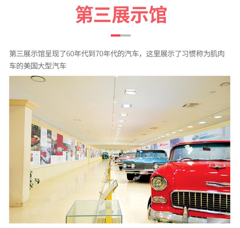 汽车博物馆1_05.jpg