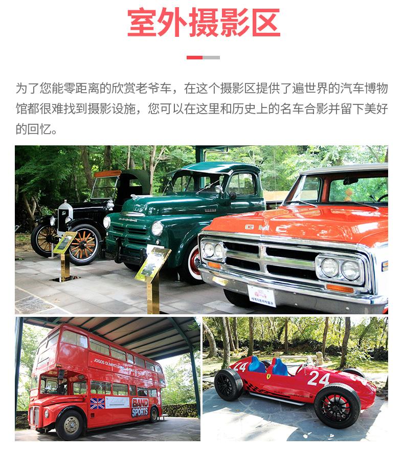 汽车博物馆1_07.jpg