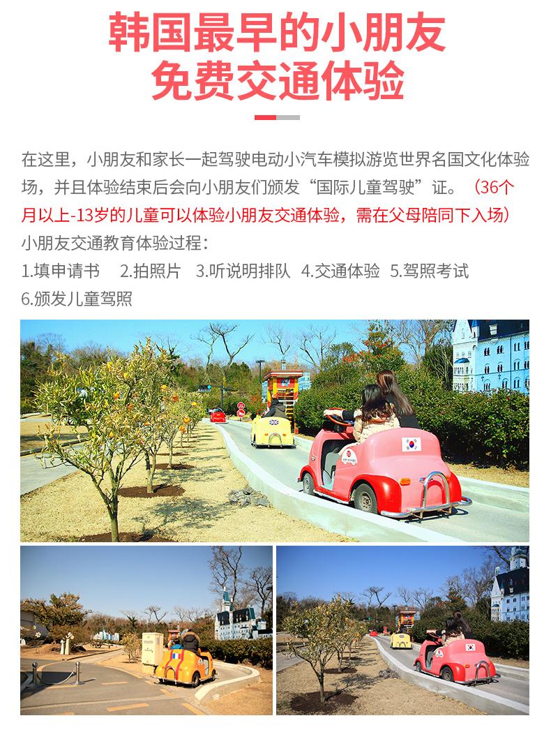 汽车博物馆1_08.jpg