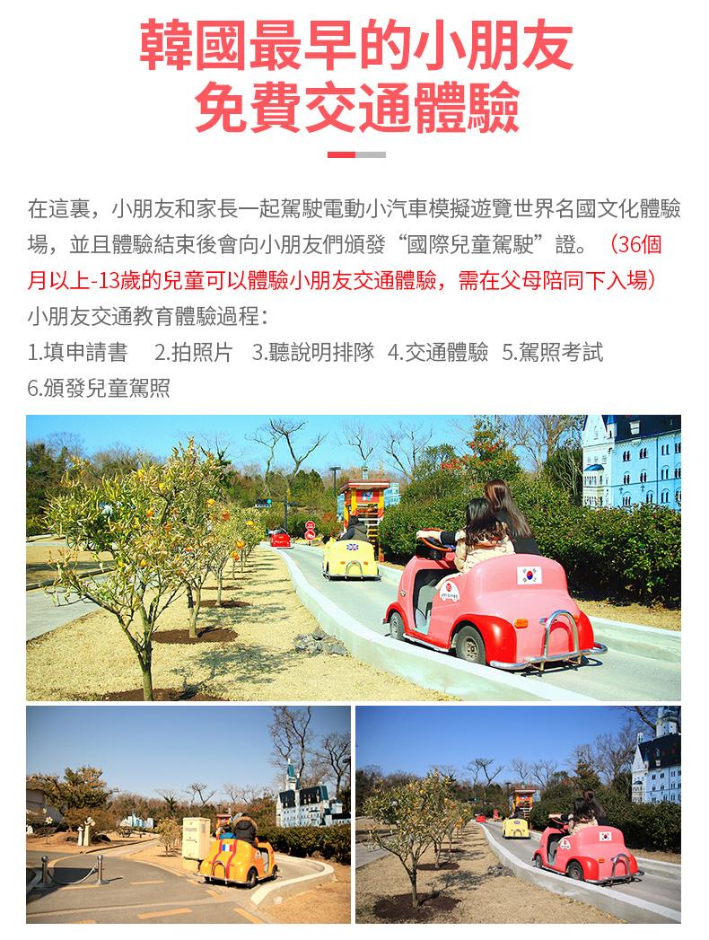 汽車博物館1繁_08.jpg