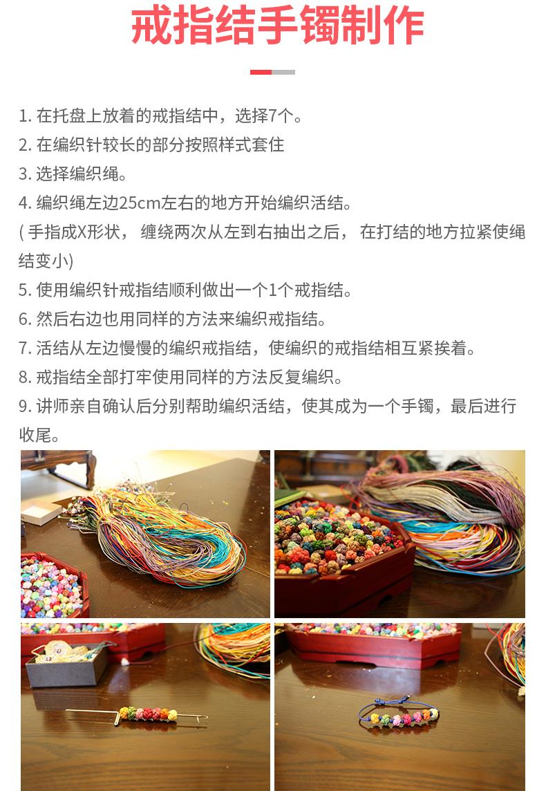 东琳结艺_05.jpg