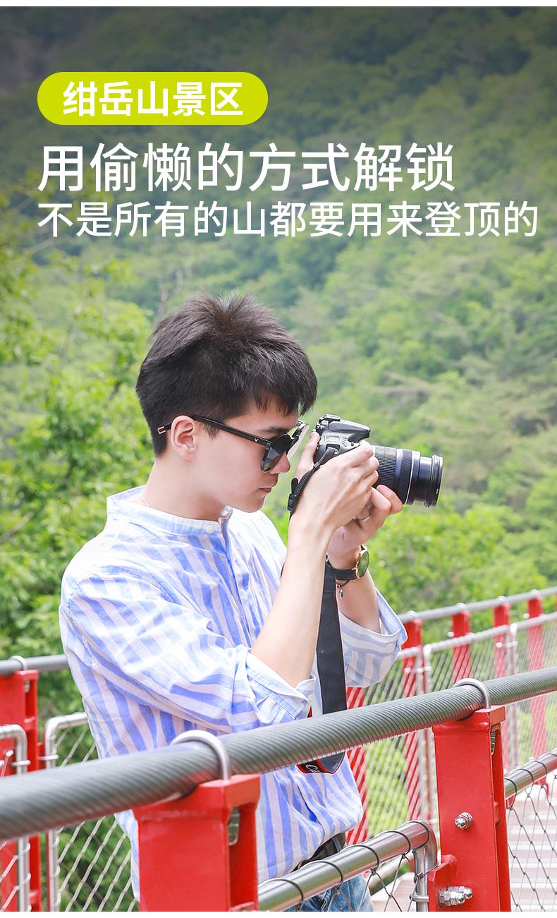 EG-TOUR-BUS-F-(山林徒步+Heyri艺术村+汗蒸幕)-详情页_02.jpg