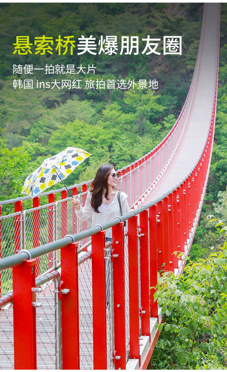 EG-TOUR-BUS-F-(山林徒步+Heyri艺术村+汗蒸幕)-详情页_03.jpg