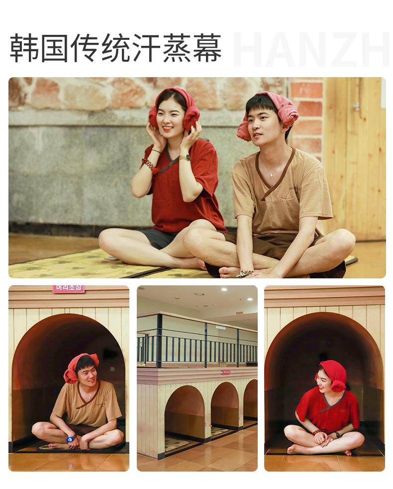 EG-TOUR-BUS-F-(山林徒步+Heyri艺术村+汗蒸幕)-详情页_16.jpg