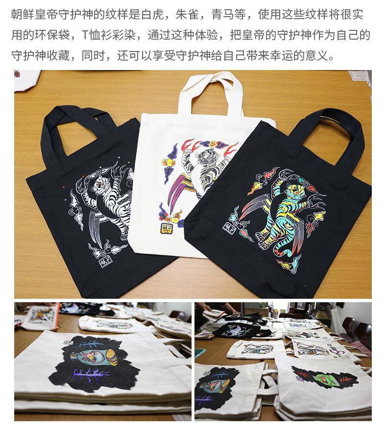 宫廷服饰彩染体验_04.jpg