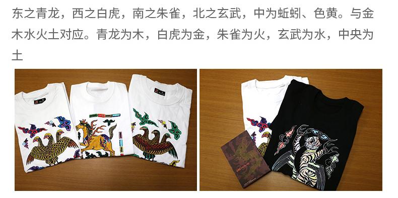 宫廷服饰彩染体验_05.jpg