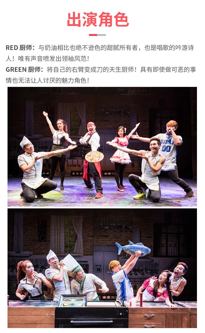 首尔厨师秀(1)_03.png