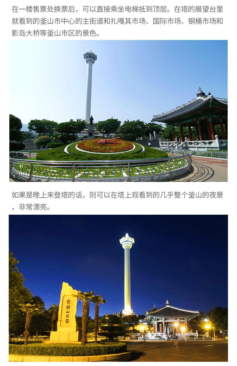 简体_02.png