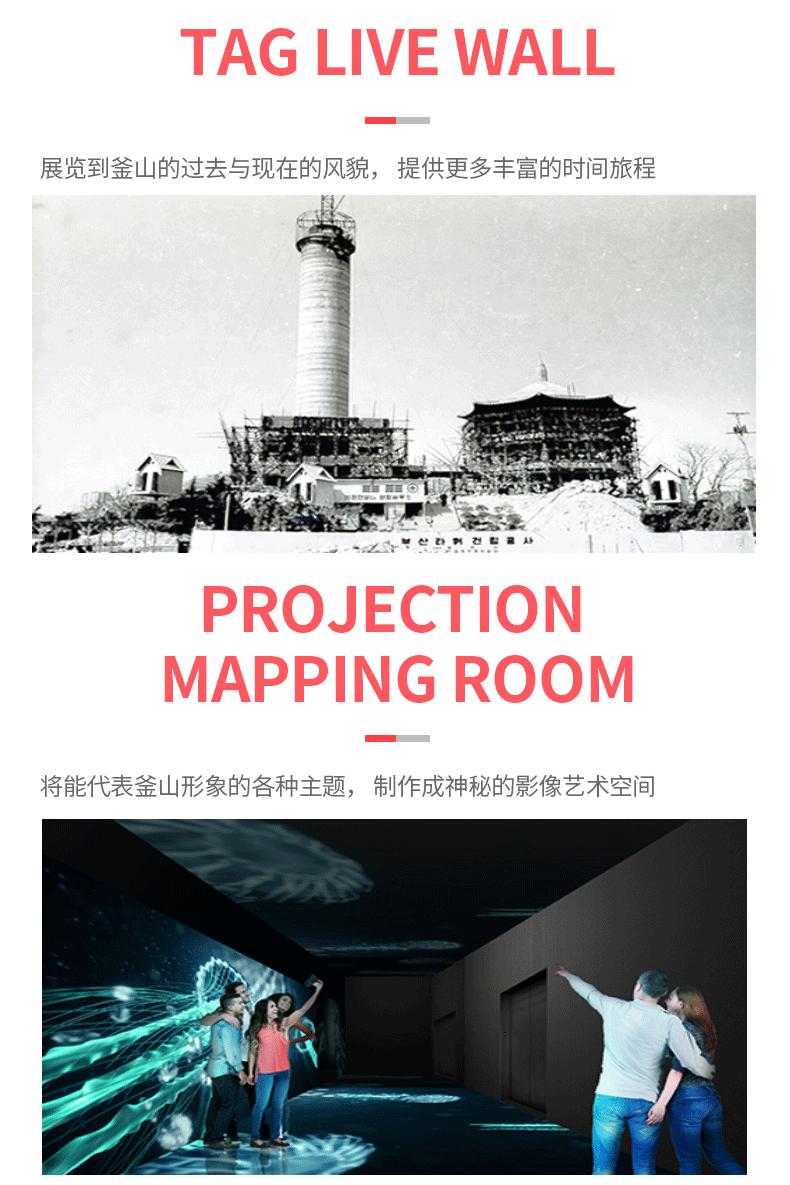 简体_04.png