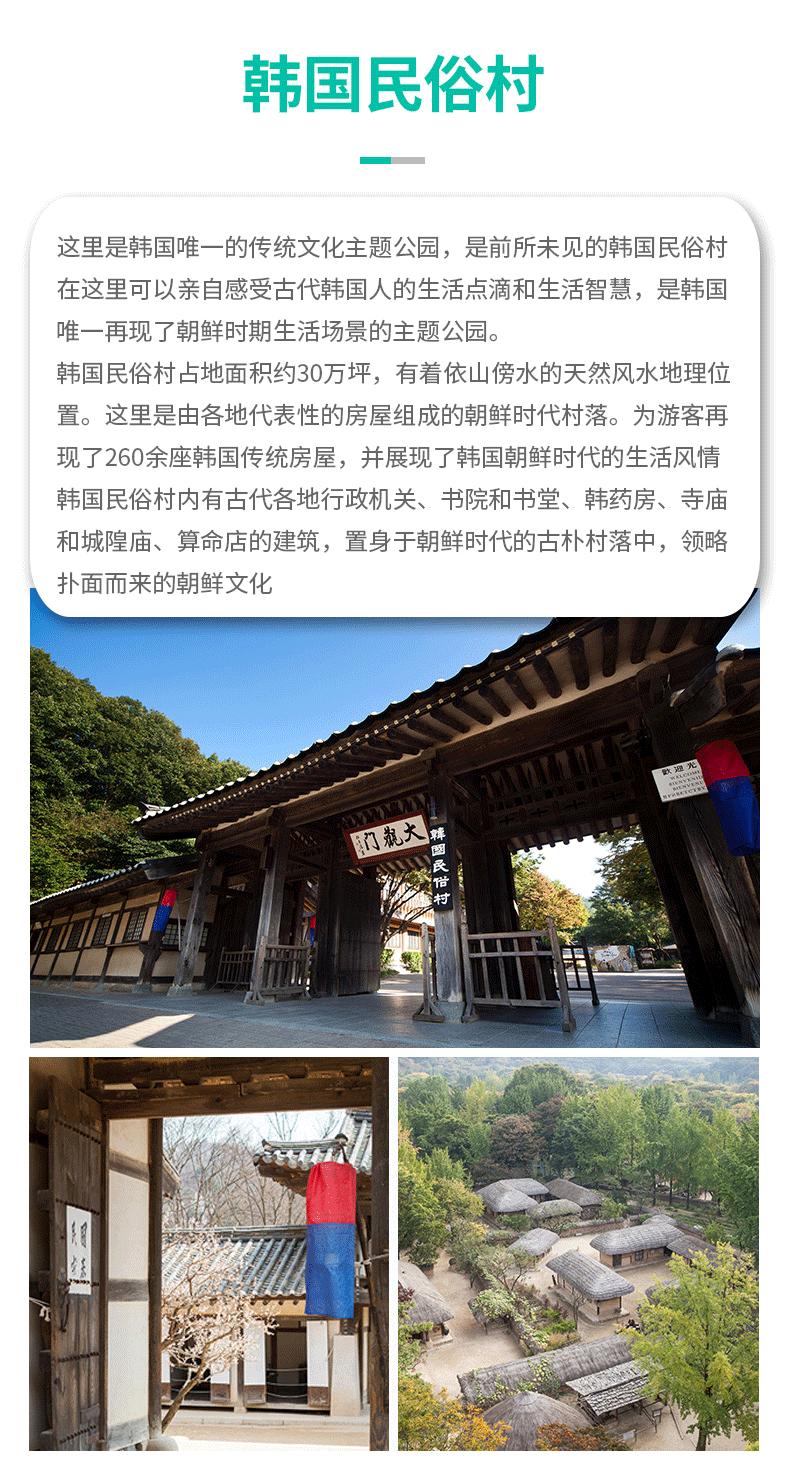 简体-(1)_01.png