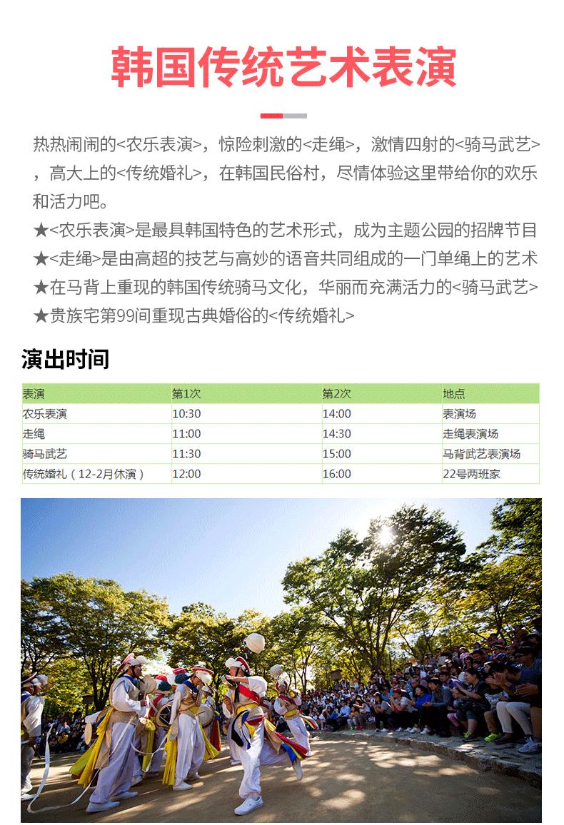 简体-(1)_04.png