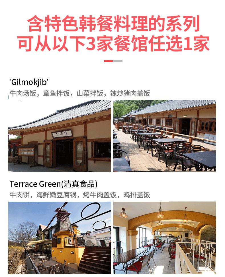 简体-(1)_10.png