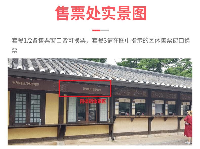 简体-(1)_13.png