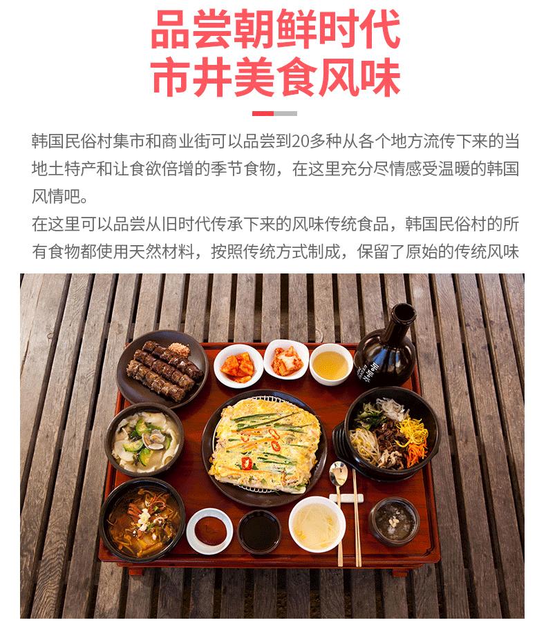 简体-(1)_14.png