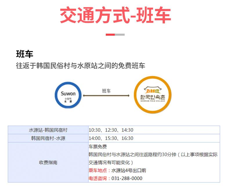 简体-(1)_15.png